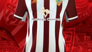 المراكز العربية ترعى فريق كرة القدم الاسباني الميريا