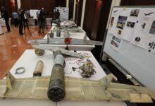 Photo of التحالف العربي يعترض طائرة استطلاع من الحوثيين تستهدف المملكة العربية السعودية خميس مشيط