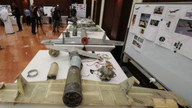 صورة التحالف العربي يعترض طائرة استطلاع من الحوثيين تستهدف المملكة العربية السعودية خميس مشيط