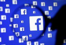 فيسبوك تطلق خدمة المواعدة في الولايات المتحدة