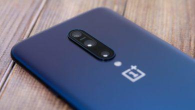 ون بلس: تكشف عن هاتفها الجديد OnePlus 7T بشاشة 90Hz وأرخص من OnePlus 7 Pro