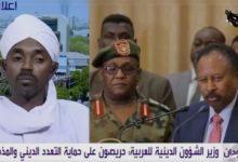 Photo of السودان يدعو اليهود للعودة إلى البلاد للتمتع بالمواطنة في مناخ جديد