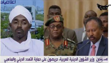السودان يدعو اليهود للعودة إلى البلاد للتمتع بالمواطنة في مناخ جديد