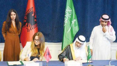 صورة القمة الاقتصادية السعودية الألبانية تعزز العلاقات التجارية