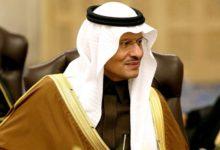 الملك سلمان يعين وزيرًا جديدًا للطاقة
