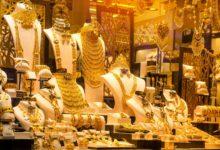 تراجع جديدفي سعر الذهب اليوم الأحد 8-9-2019 في مصر وعيار 21 يسجل 693 جنيه مصري