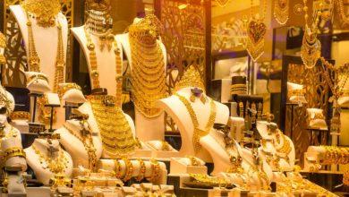 صورة تراجع جديدفي سعر الذهب اليوم الأحد 8-9-2019 في مصر وعيار 21 يسجل 693 جنيه مصري