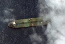 إيران تستولي على سفينة لتهريب الوقود المزعوم في الخليج، تحمل 12 من أفراد طاقمها الفلبيني