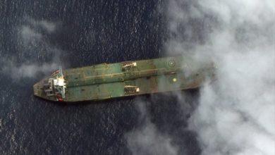 Photo of إيران تستولي على سفينة لتهريب الوقود المزعوم في الخليج، تحمل 12 من أفراد طاقمها الفلبيني