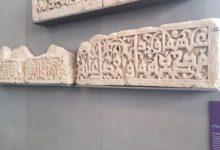 Photo of الأميرة السعودية لمياء تفتح مساحة جديدة ومحسنة للفن الإسلامي في متحف اللوفر في باريس