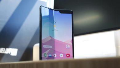 ستعطيك Samsung خصما مخفضًا للحصول على بديل شاشة Galaxy Fold