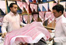 Photo of نسبة البطالة بين السعوديين تنخفض إلى 12.3٪