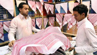 نسبة البطالة بين السعوديين تنخفض إلى 12.3٪