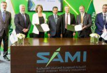 المملكة العربية السعودية سامي، نافانتيا في صفقة عسكرية بقيمة 3.7 مليار ريال سعودي