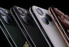 Photo of الإعلان عن تاريخ بيع iPhone الجديد في المملكة العربية السعودية