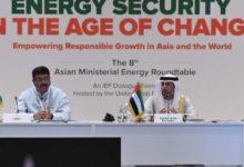 Photo of مؤتمر الطاقة العالمي: شيطان النفط في موقف دفاعي أمام التغير المناخي
