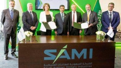 صورة المملكة العربية السعودية سامي، نافانتيا في صفقة عسكرية بقيمة 3.7 مليار ريال سعودي