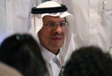 Photo of المملكة العربية السعودية تواصل تخفيضات الإنتاج التي وافقت عليها أوبك بلس
