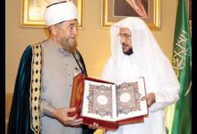 صورة وزير الشؤون الإسلامية السعودي يلتقي المفتي الروسي الكبير