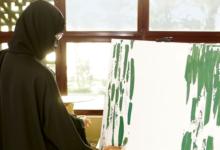 Photo of الفن مساهم رئيسي في اليوم الوطني السعودي