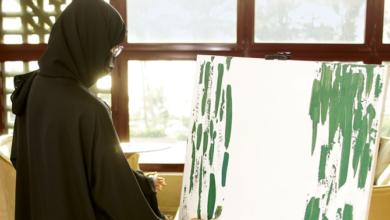 صورة الفن مساهم رئيسي في اليوم الوطني السعودي