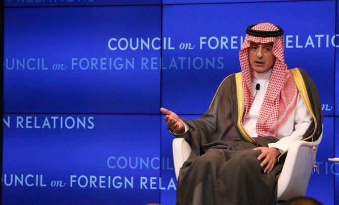 """الجبير: المملكة العربية السعودية """"تدرس جميع الخيارات"""" رداً على هجوم أرامكو"""