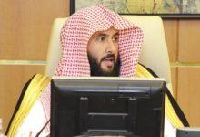 """صورة """"الخدمات الرقمية تعزز أداء المحاكم"""" في المملكة العربية السعودية"""