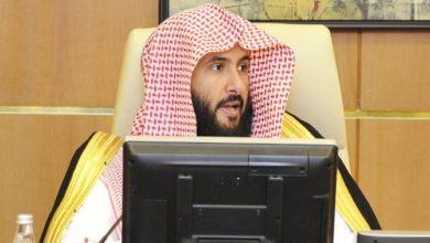 """""""الخدمات الرقمية تعزز أداء المحاكم"""" في المملكة العربية السعودية"""