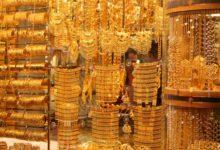 صورة أسعار الذهب في المملكة الأردنية الهاشمية اليوم الأحد 29 سبتمبر 2019 بالدينار الأردني والدولار الأمريكي