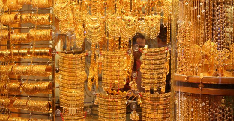 أسعار الذهب في المملكة الأردنية الهاشمية اليوم الأحد 29 سبتمبر 2019 بالدينار الأردني والدولار الأمريكي
