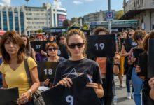 صورة النساء الأتراك يحتشدن ضد تصاعد العنف الذي يستهدفهن