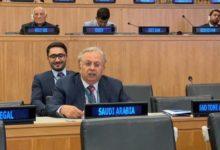 Photo of المملكة العربية السعودية تتبرع بمبلغ 3 ملايين دولار لمبادرة الأمم المتحدة
