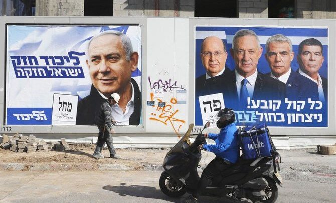 نتنياهو وغانتس يلومان بعضهما بسبب انهيار محادثات الائتلاف الإسرائيلية