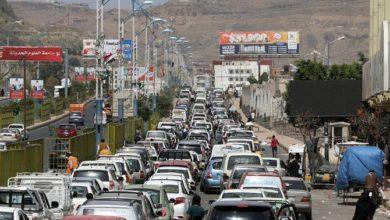 صورة نقص الوقود الجديد يضرب اليمن: طوابير بقدر ما يمكن أن تراه العين