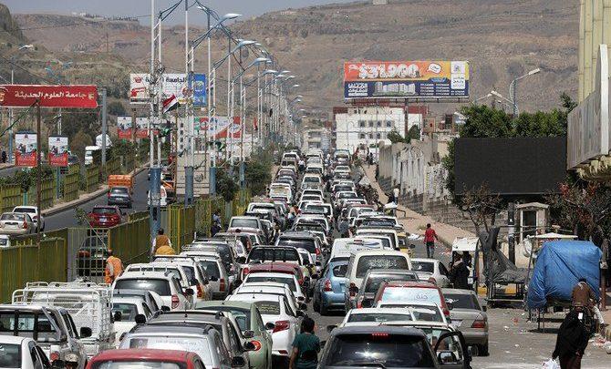 نقص الوقود الجديد يضرب اليمن: طوابير بقدر ما يمكن أن تراه العين