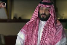 مقابلة CBS: ولي العهد السعودي يتحدث عن خاشقجي، اليمن، إيران وحقوق المرأة