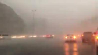 Photo of أمطار غزيرة وسوء طقس يضرب مكة المكرمة والمدينة المنورة في السعودية