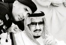 Photo of حداد السعوديون على اللواء عبد العزيز الفغم، الذي حمى الملك من الأذى