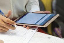 GAZT تدعو الشركات السعودية لتقديم الإقرارات الضريبية