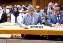 Photo of المملكة العربية السعودية ترفض التدخل في سياساتها الداخلية