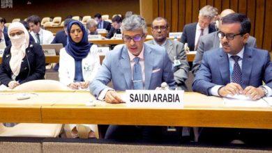 صورة المملكة العربية السعودية ترفض التدخل في سياساتها الداخلية