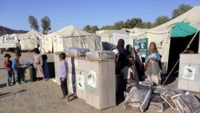 السعودية تتبرع بمبلغ 500 مليون دولار كمساعدات لليمن
