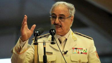 Photo of ليبيا: حفتر منفتح على الحوار