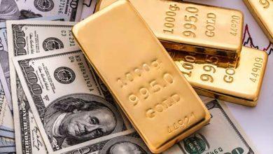 صورة تراجع كبير في أسعار الذهب اليوم الجمعة 27/9/2019