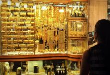 Photo of أسعار الذهب فى السعودية اليوم الإثنين 30/9/2019