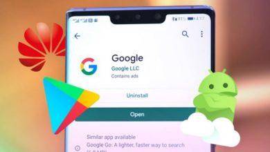 صورة طريقة تنزيل وتثبيت تطبيقات جوجل على هواتف Huawei الصينية