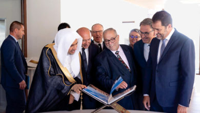 Photo of زعيم مسلم يدعو إلى التسامح في افتتاح مركز إسلامي جديد في فرنسا