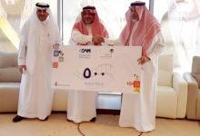 Photo of اللجنة السعودية تمنح 1500 تذكرة سينما للمحتاجين
