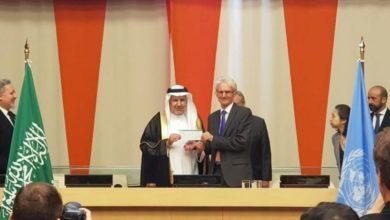 Photo of المملكة العربية السعودية تقدم 500 مليون دولار للأمم المتحدة لوكالاتها في اليمن