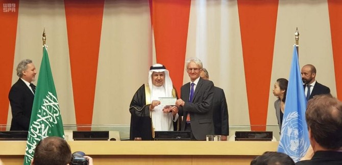 المملكة العربية السعودية تقدم 500 مليون دولار للأمم المتحدة لوكالاتها في اليمن